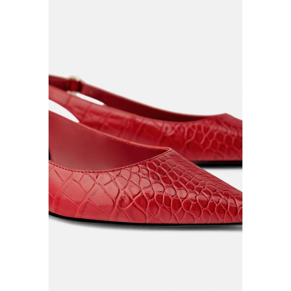 Zara Animal Print Slingback Flat Shoes