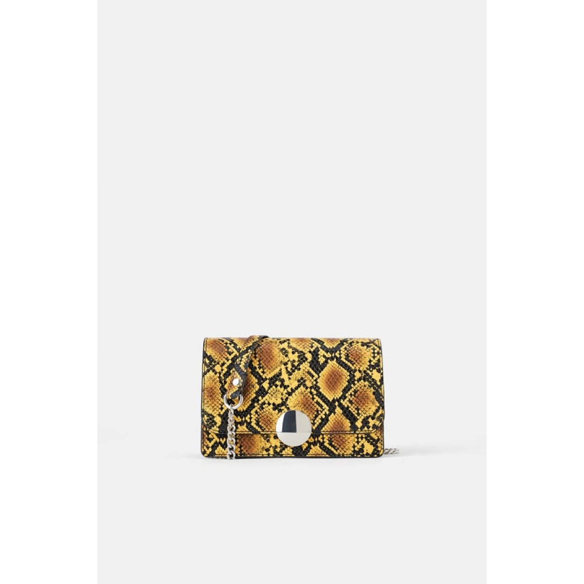 Zara Animal Print Crossbody Bag